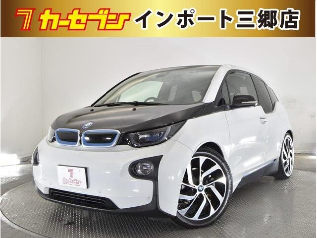 「BMW」「i3」「コンパクトカー」「埼玉県」の中古車