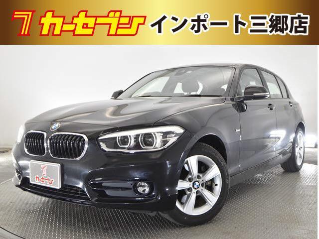 BMW 1シリーズ 118d スポーツ 当社買い取りダイレクト販売車 インテリジェントセーフティ バックカメラ
