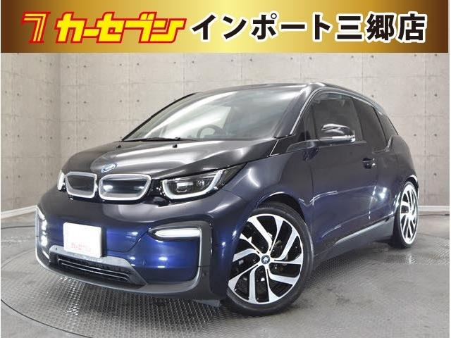 BMW スイート レンジ・エクステンダー装備車 ワンオーナー禁煙車 本革シート