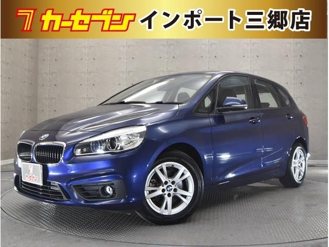 BMW 218dアクティブツアラー 禁煙車 純正HDDナビ&バックカメラ LEDヘッドライト