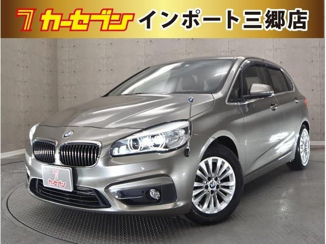 BMW 218iアクティブツアラー ラグジュアリー ブラウン本革シート 電動テールゲート コンフォートアクセス LEDヘッドライト