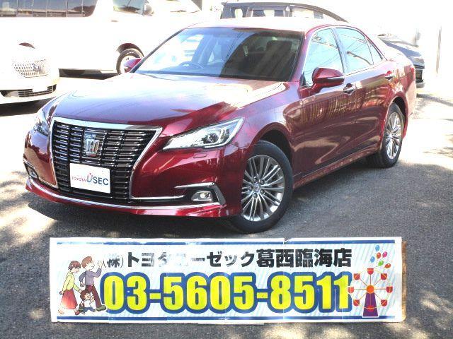 クラウン(トヨタ) ロイヤルサルーンG i−Four 中古車画像