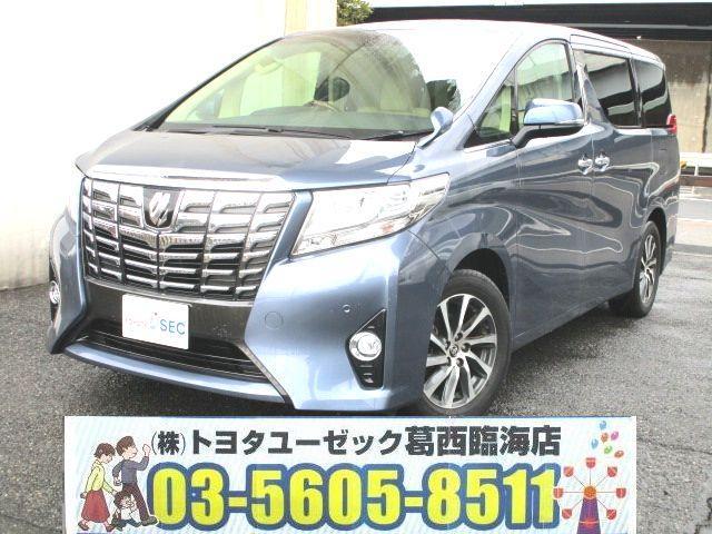 トヨタ 3.5GF 本革シート オーディオレス LED パワードア