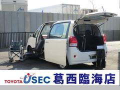 ポルテX ウェルキャブ 助手席リフトUPシート Bタイプ TSSC