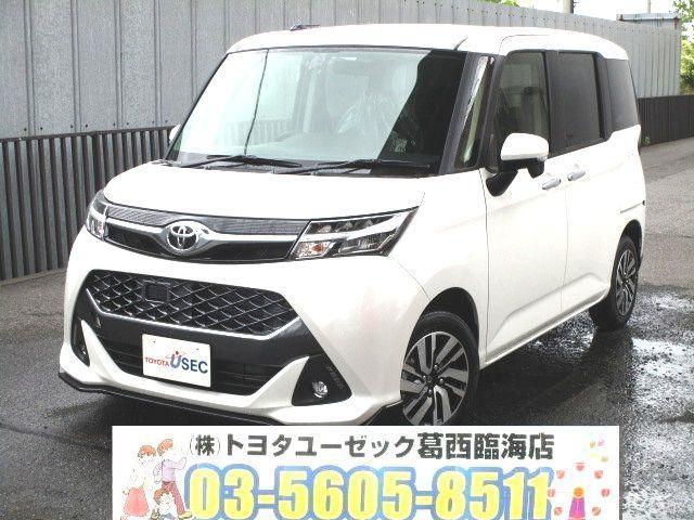 トヨタ カスタムG 両側Pドア コンフォートP ナビレディP 特別色