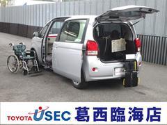 ポルテX ウェルキャブ助手席回転チルトシート Bタイプ TSSC