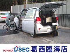 ポルテX ウェルキャブ 助手席回転チルトシート Bタイプ TSSC