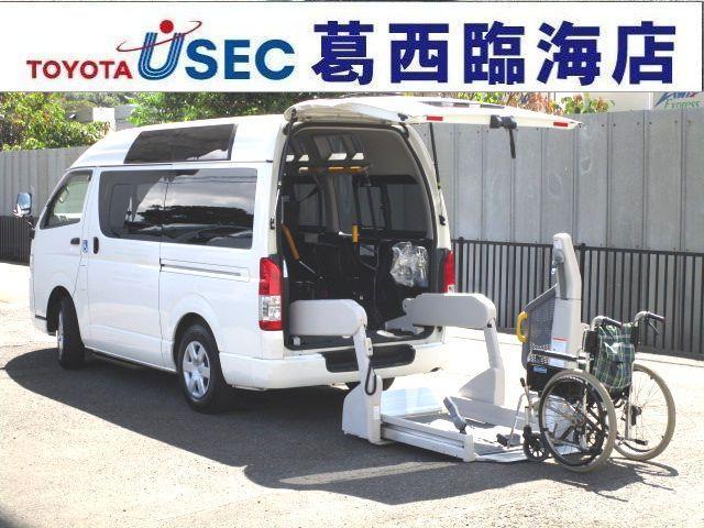 トヨタ レジアスエースバン  2.0ガソリン 車イス仕様車 Bタイプ 10人乗り 8ナンバー登録車 ルーフサイドウィンドゥ 車イス固定装置2脚可能 サイド乗降電動ステップ バックカメラ