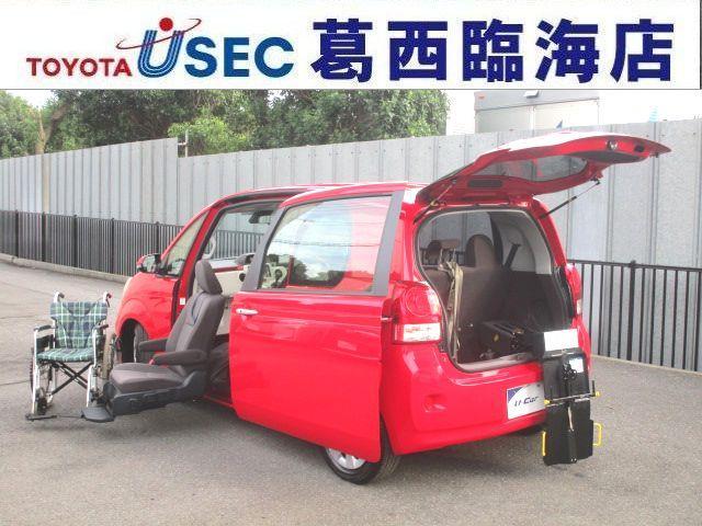 トヨタ X ウェルキャブ 助手席リフトUPシート Bタイプ 車いす収納装置 左側パワースライドドア トヨタセーフティセンス アイドリングストップ スマートキー 消費税非課税車 福祉車両