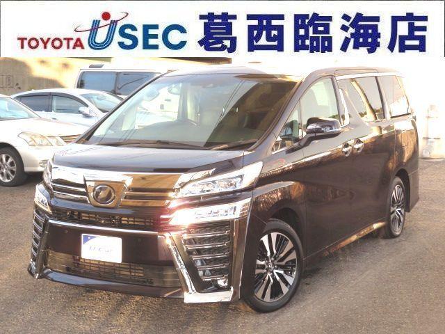 ヴェルファイア(トヨタ) 3.5Z G ツインSR 本革 特別色220 デジタルインナミラー AC100V 中古車画像