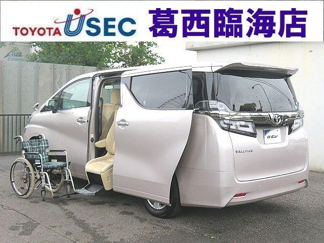 トヨタ 2.5X サイドリフトアップチルトシート装着車 左側パワースライドドア スマートキー トヨタセーフティセンス インテリジェントクリアランスソナー LED クルコン 福祉車両 消費税非課税