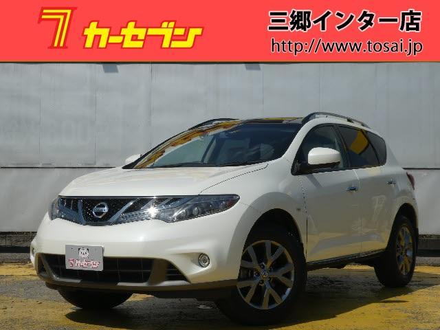 日産 250XV FOUR モード・ビアンコ HDDナビ地デジ白革