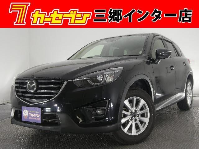 「マツダ」「CX-5」「SUV・クロカン」「埼玉県」の中古車