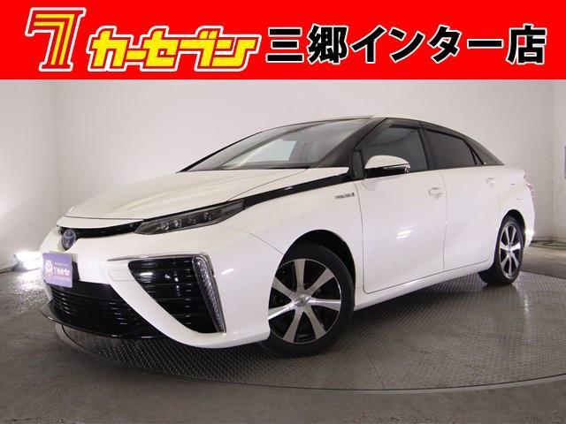 MIRAI(トヨタ) ベースグレード 当社買取車 1オーナー 禁煙車 SDナビ フルセグ バックカメラ 中古車画像