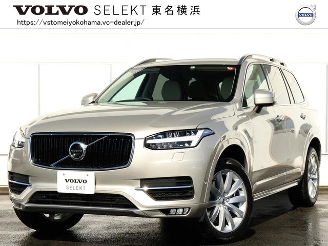 Photo of VOLVO XC90 D5 AWD MOMENTUM / used VOLVO