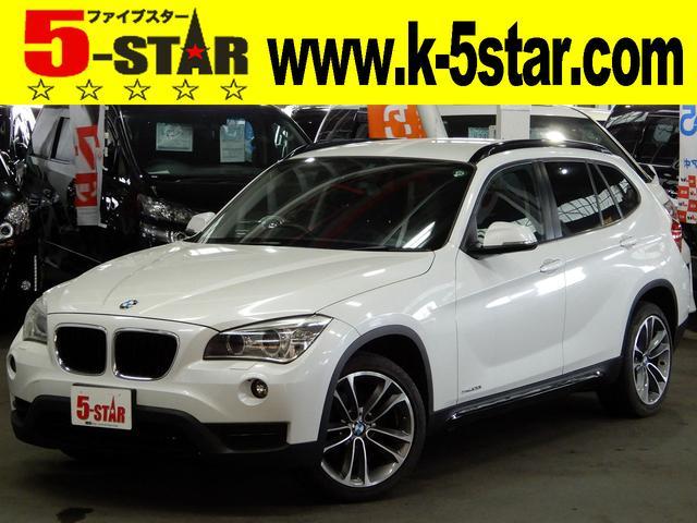 BMW sDrive 20i スポーツ 純オーディオHIDプッシュS