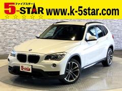 BMW X1sDrive 20i スポーツ 純オーディオHIDプッシュS