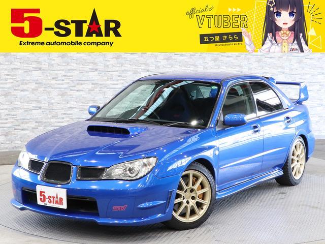スバル WRX STi 6速MT/クラリオンナビ/地デジ/バケットシート/キーレスエントリー/ETC/柿本マフラー/Rスポイラー/TEIN車高調/スタットレスタイヤ/純正AW