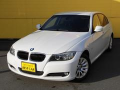 BMW320i ハイラインパッケージ LCIモデル 純正HDDナビ