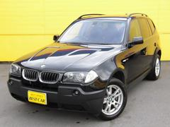 BMW X3 2.5i 4WD サンルーフ HIDライト