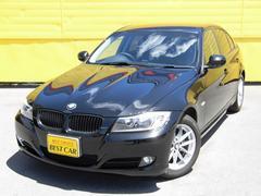 BMW320iスタイルエッセンス LCIモデル 社外ナビ ETC