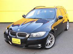 BMW325iツーリング ハイラインパッケージ LCiモデル
