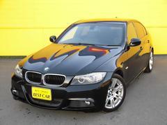 BMW320i Mスポーツパッケージ LCiモデル HDDナビ