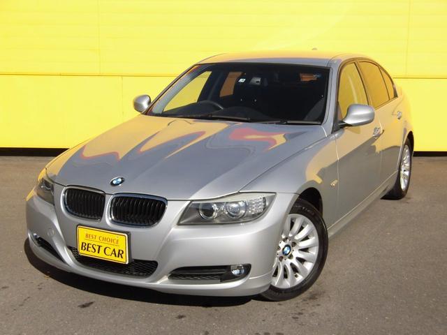 BMW 320i LCiモデル HDDナビ HIDライト ETC