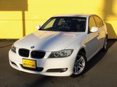 BMW320i ハイラインパッケージ LCiモデル 黒革シート