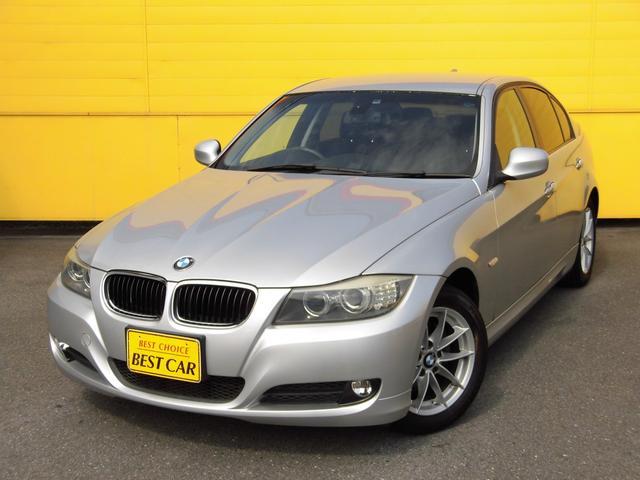 BMW 320i HDDナビ HIDライト ETC パワーシート