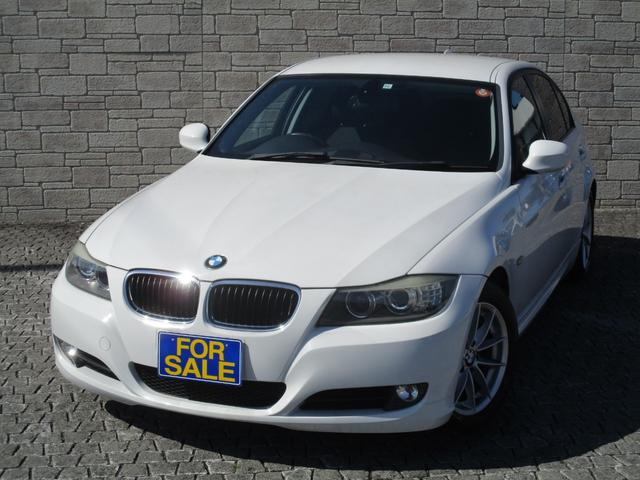 BMW 3シリーズ 320i LCiモデル 最終直噴エンジン H...