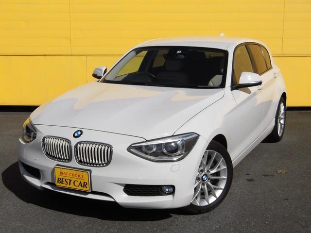BMW 116i ファッショニスタ 限定車 ワンオーナー 革シート