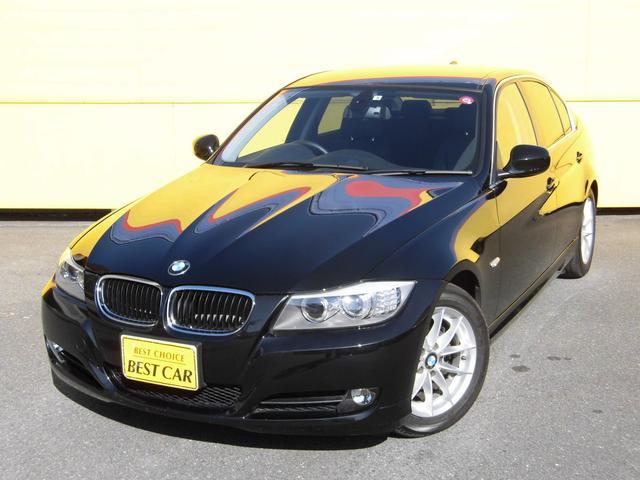 BMW 3シリーズ 320i ハイラインパッケージ LCi 最終...
