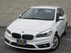 BMW218iアクティブツアラー ラグジュアリー 黒革シート