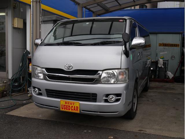 トヨタ ハイエースバン ロングスーパーGL ETC Wエアコン 2.0ガソリン