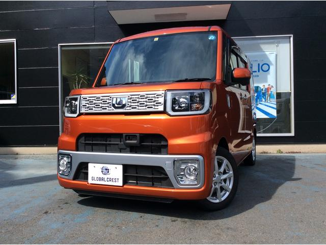 ダイハツ X SA ワンセグナビ 電動スライドドア 買取直販車両