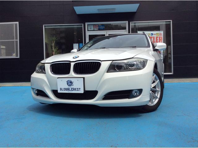 BMW 320iツーリング 純正ナビ ETC 買取直販車両