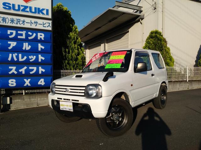 スズキ XG 4WD キーレスエントリー