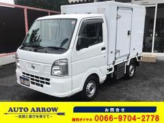 NT100クリッパートラック冷蔵冷凍車 マイナス5℃設定 4WD
