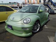 VW ニュービートル右ハンドル エアロパーツ ローダウン 本革シート