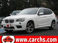 BMW X1xDrive 25i Mスポーツパッケージ 4WDサンルーフ
