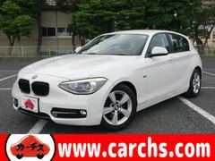 BMW116i スポーツ 純正アルミ Iストップ プッシュS