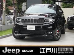 クライスラージープ グランドチェロキーSRT8 元試乗車 新車保証継承 全国正規店ご入庫可