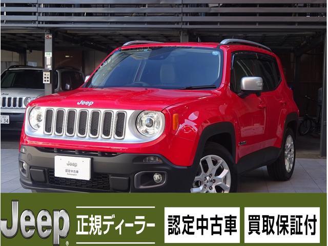 クライスラー・ジープ リミテッド 1オーナー車 黒革シート Jeep認定中古車