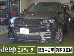 クライスラージープ グランドチェロキーSRT8 1オーナー Jeep認定中古車 黒革S サンルーフ