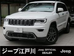 ジープ・グランドチェロキーリミテッド 1オーナー 黒革シート 純NAVI 認定中古車