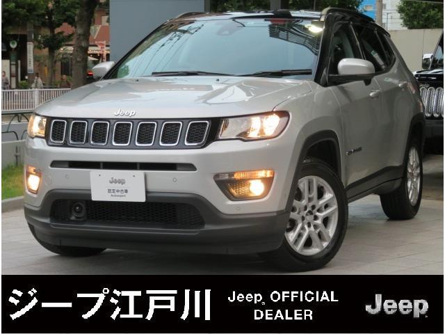 クライスラー・ジープ 限定車 SafetyEdition 1オーナー 純NAVI Jeep認定中古車