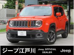 ジープ・レネゲードロンチチュード 1オーナー 純NAVI Jeep認定中古車