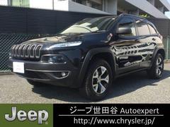 クライスラージープ チェロキートレイルホーク 4WD 認定中古車 1オナ ナビ Bカメラ