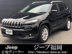 クライスラージープ チェロキーロンジチュード セーフェティP 4WD 認定中古車 1オナ